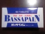 BASSAPAIN