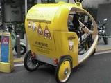 velotaxi2